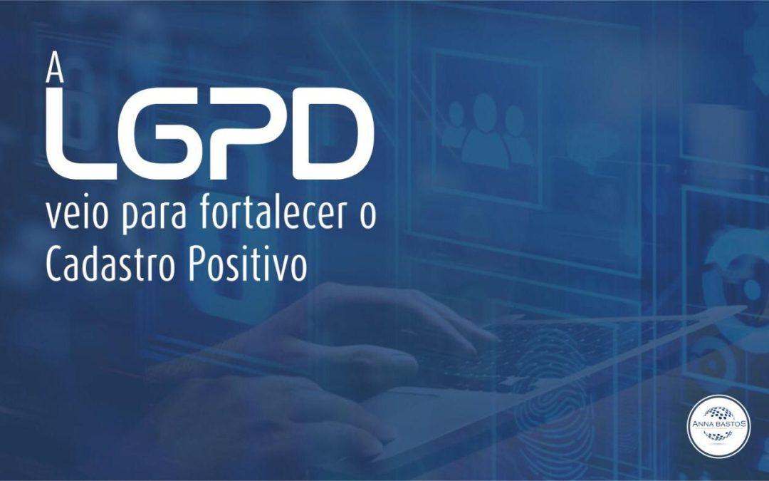 LGPD e Cadastro Positivo
